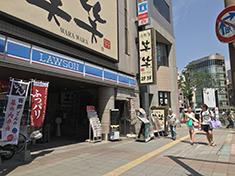 レイロール鹿児島店への詳しい行き方